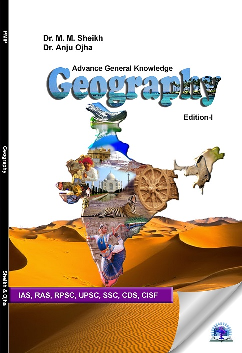 advance general knowledge geography-ts1461415184